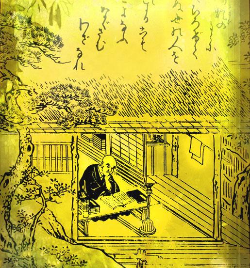 Yoshida Kenko, Joutilaan mietteitä n.1330-1331