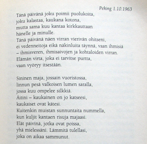 Runo Helvi Hämäläisen Päiväkirjoista 1955-1988.