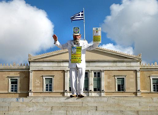 Ateena, Syntagma, 21.11.2010