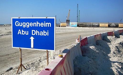 Guggenheim, Abu Dhabi.