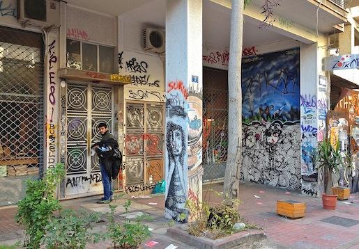 Ateena, Exarhia 25.11.2012