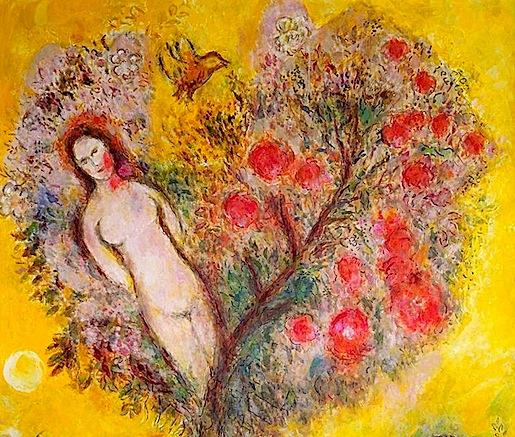 Marc Chagall: La Branche Detalji) 1976